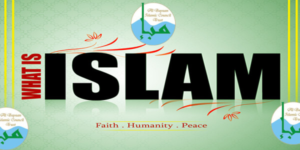Albayaan Islamic Council Trust Official South Africa
