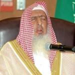 file-15-Grand Mufti