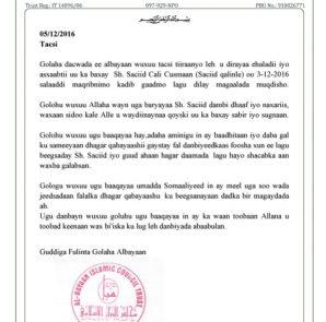 baaq-tacsi-ah-sh-siciid-pdf