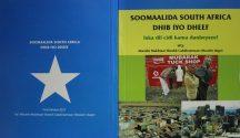 Sawirka waxaa qaaday Abdikarim Mursal